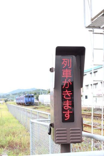 列車がきます