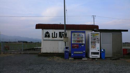 島原鉄道森山駅