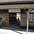 千綿駅駅舎