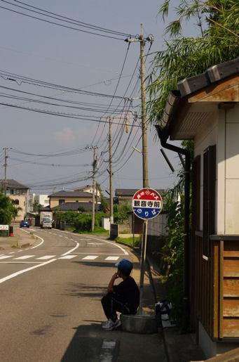 観音崎バス停