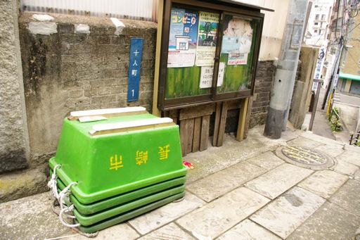 長崎市のゴミ収集箱
