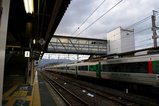 有田駅特急みどり