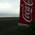海とコカコーラ