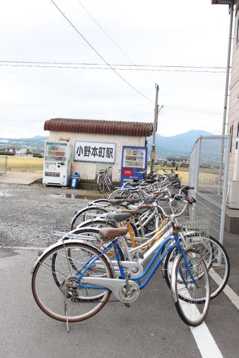 小野本町駅